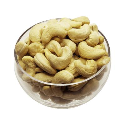 بادام هندی خام هفت مغز-فروش بادام هندی خام-فروشگاه اینترنتی آجیل و خشکبار هفت مغز