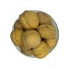 گردو با پوست ایرانی هفت مغز-فروش گردو با پوست ایرانی اعلاء -فروشگاه اینترنتی آجیل و خشکبار هفت مغز
