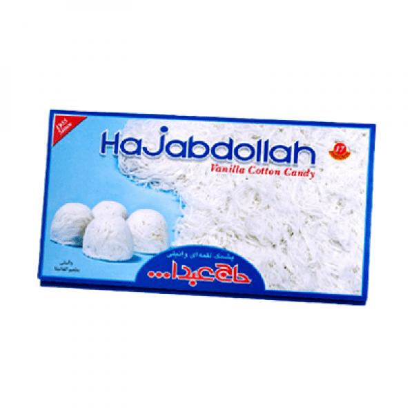 خرید پشمک لقمه وانیلی-فروش انواع پشمک-فروشگاه آنلاین آجیل و خشکبار هفت مغز