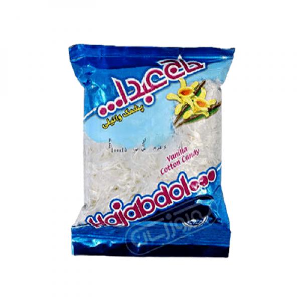 خرید پشمک پاکتی وانیلی-فروش انواع پشمک-فروشگاه آنلاین آجیل و خشکبار هفت مغز