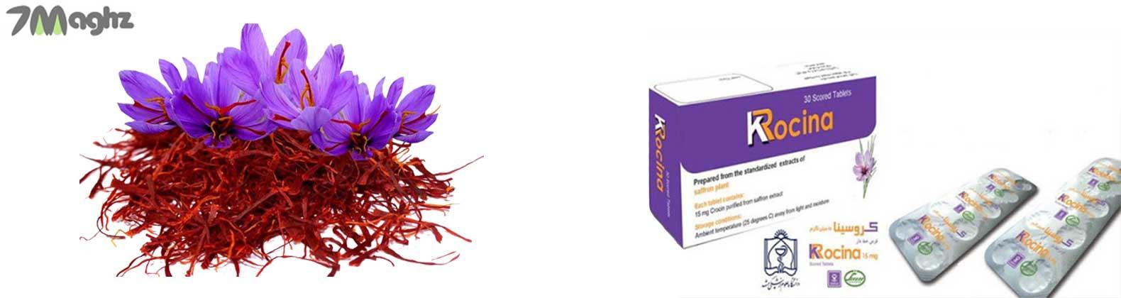 قرص زعفران چیست؟