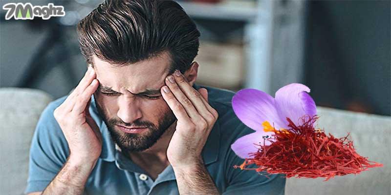 مضرات زعفران برای آقایان