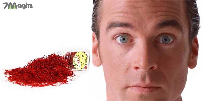 مضرات و عوارض مصرف بي از حد زعفران