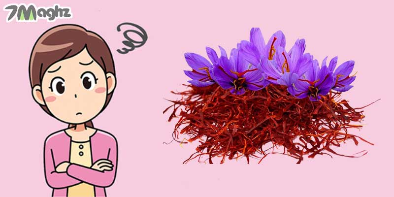 مضرات زعفران برای خانم های باردار