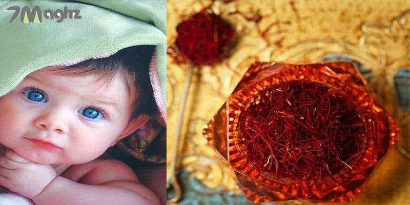 خواص زعفران برای کودک